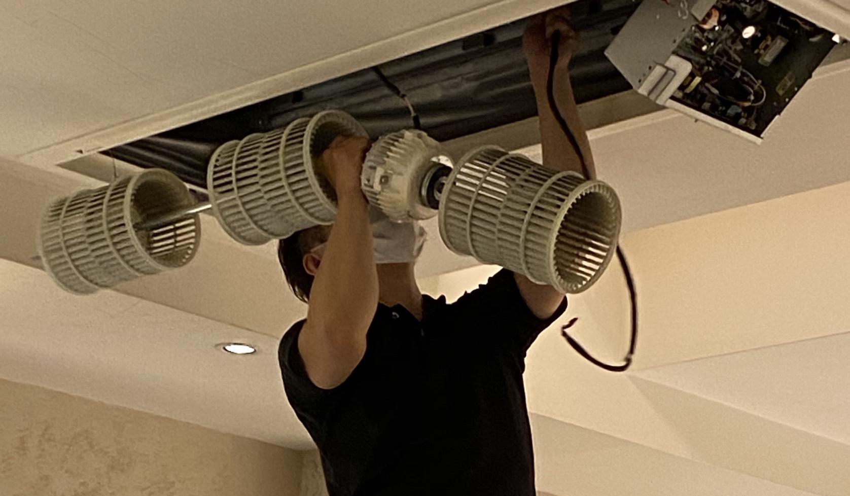 天井埋込式エアコンクリーニング